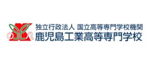 九州南  地区特別・運営協力