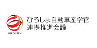 (ゴールド)中四国地区