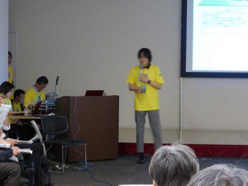 写真: 導入編 ETロボコンとはどのような大会なのか?の様子