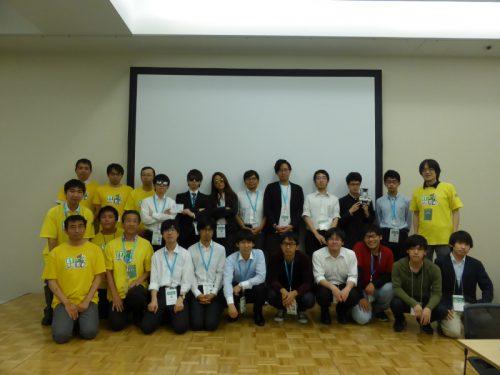 写真: ETロボコンヒートアップセッション参加者