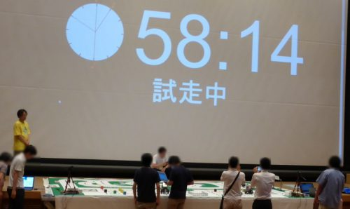 写真:関西地区試走会1の様子