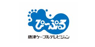 (メディア)九州北地区