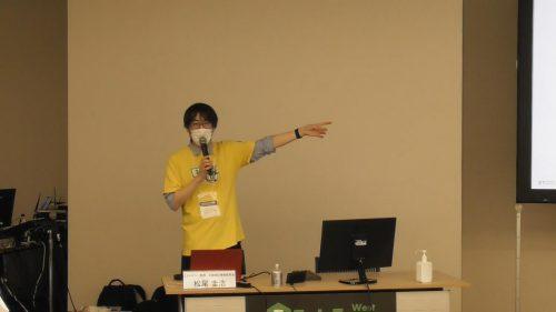 写真:セミナーセッション第一部担当松尾氏