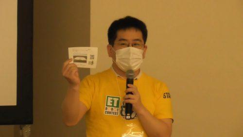 写真:セミナーセッション第三部担当新氏